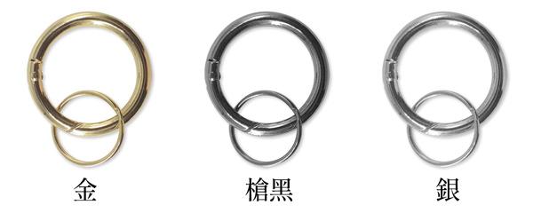 圓圈彈簧五金_三色.jpg