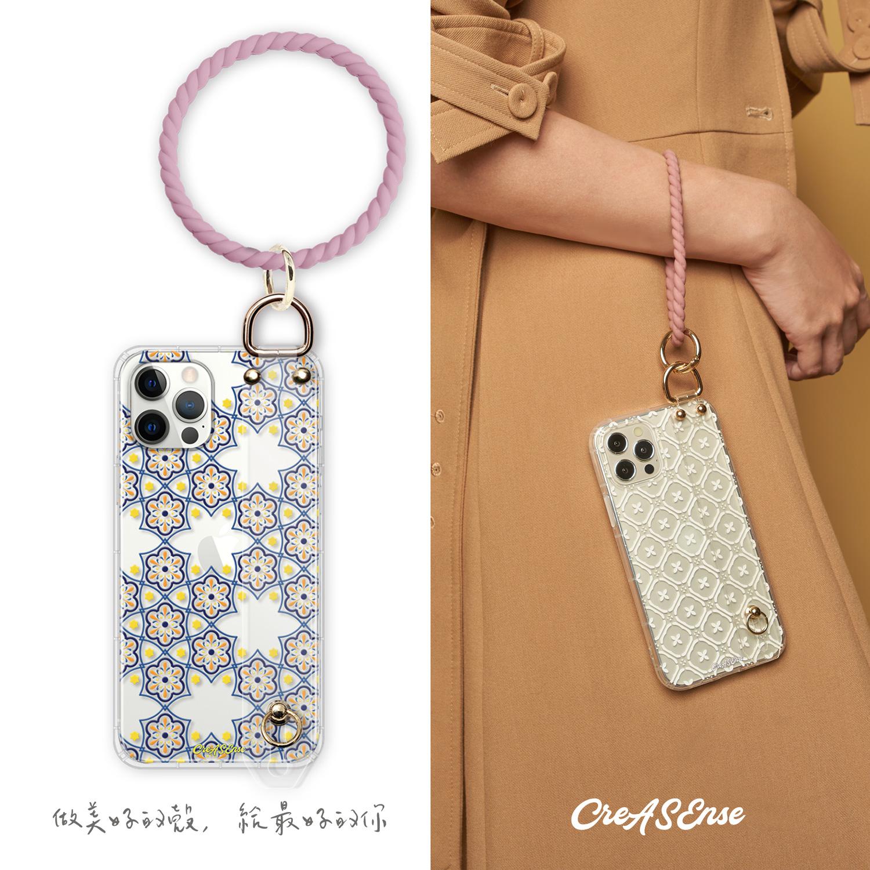 矽膠手環 創感品味 鑰匙圈 時尚 歐美 方便 手機殼 配件