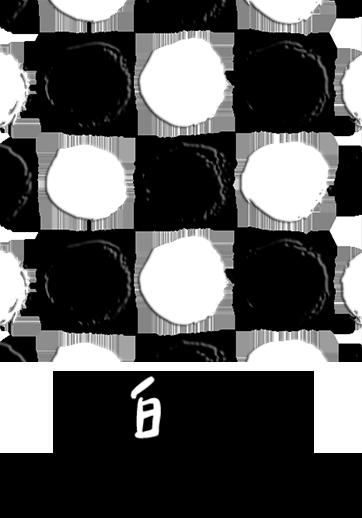 CSAI00_黑白幾何 原創館 創感品味
