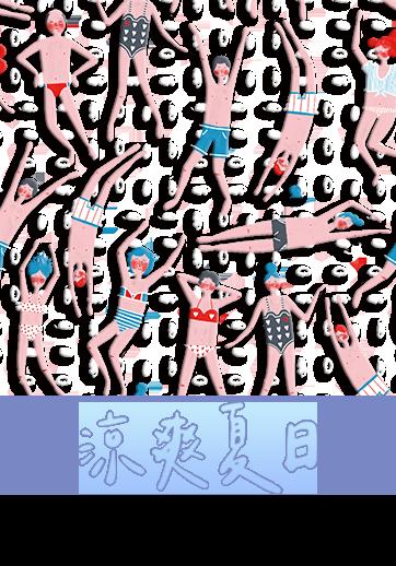 CSBB00 涼爽夏日 原創館 創感品味