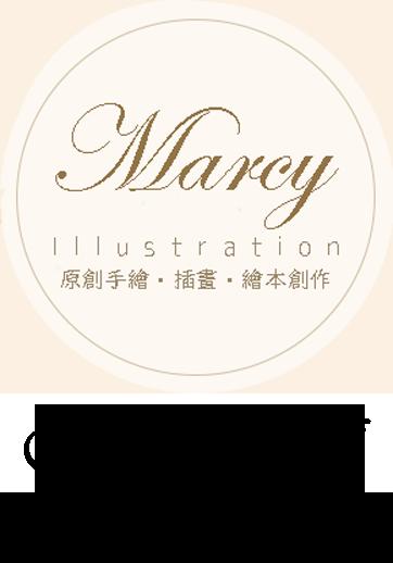 Marcy手繪
